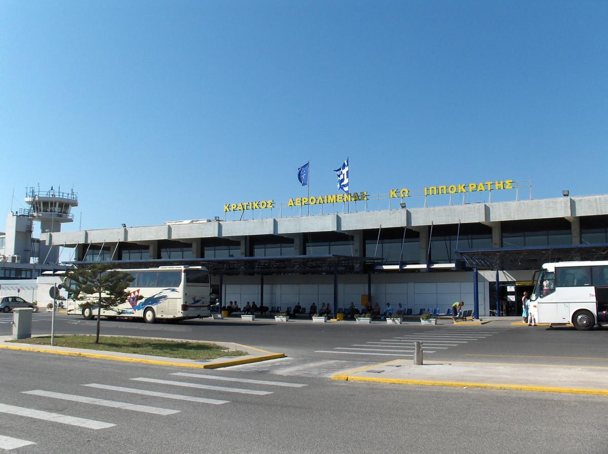 Kos_airport